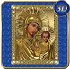 Virgin Mary Blue 3D Next Launcher theme