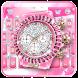 Pink Luxury Watch Keyboard Theme