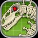 Brontosaurus Dinosaur Fossils Robot Age by joy4touch