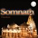 Somnath Mahadev Shiv Darshan by InfiniteTech