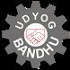 Udyog Bandhu 2.0 by KIET