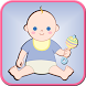 Baby Care Journal by angelbytes