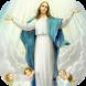 Virgen Maria en el Antiguo Testamento