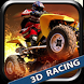 ATV Riders 3D ( Racing Game ) by Deathtouch