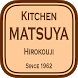 広小路キッチンマツヤの公式アプリ