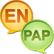 English Papiamento Dictionary+ by vdru