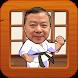 Samurai Yu by Apptology