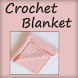 Crochet Baby Blanket Patterns Making Videos by Ziyan Hussain 1992