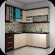 Minimalist Kitchen Cabinet