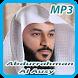 Abdurrahman Al Ausy Offline Mp3