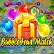 bubble fruit match by alif games studios
