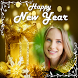New Year Photo Frames 2018 by bluesky dev