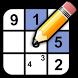 Sudoku Free by FivedrawDesign