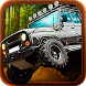 Russian SUVs: Cross-Country 3D by GFTEAM