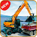Heavy Excavator Crane 3D – City Construction Truck