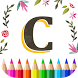 Creative Haven Coloring Book by Imagine Apps Limited
