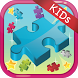 12 Puzzle Jigsaw for Kids Love by developer puzzle for kid