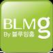 블루밍홈 - bloominghome