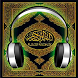 Abdur Rashid Sufi MP3 Quran by ÓRION