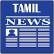 Tamil News Papers Online by Planet Apps Ltd