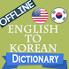 English to Korean Dictionary & Translator Offline by Dictionary Offline