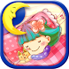 White Noise Baby Sleep Sounds by Ringtones And Sounds