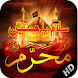 Muharram Wallpapers HD by Simple Developerz free Photo Frames and Dp