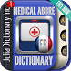 Medical Abbreviations French by Julia Dictionary Inc