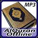 Al Quran Offline Terlengkap Terbaru 2018 Mp3 by Anak Pesantren