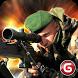Mountain Sniper Shooter Killer by gunner'sgames: combat commando action games