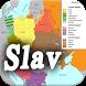 History of Slav by HistoryIsFun