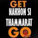 nakhonsithammarat by Tanapat Jangtrakul
