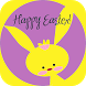 Easter Matching Games by Kids Learning Fun