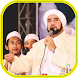 Beautiful Islamic Nasheed 2017 by Masa Depan Apps