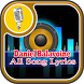 Daniel Balavoine All Song Lyrics
