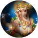 Lord Ganesha Fireflies LWP by Lancer(s) Developers