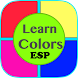Learn Colors ESP