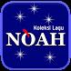 Lagu Indonesia - Noah Peterpan by Mask Music Studio