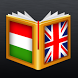 Latin<>English Dictionary by MobiSystems