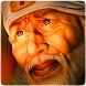 Sai Baba Ringtones by Elites App