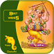 Ganesh Chaturthi Wishes by Mad Monkey Inc.
