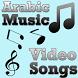 Arabic Music Video Songs by Durgesh Shrivastav 1987