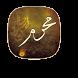 نوحه سینه زنی محرم by هادی نجفی تمکی