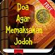 Doa Agar Memaksakan Jodoh by Hadits Shahih Apps
