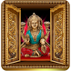Lakshmi Ji Door Lock Screen by Locker