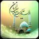 دعای فرج by Hesam Rastgari
