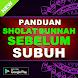 SHALAT SUNNAH FAJAR SEBELUM SHALAT SUBUH by Pejuang Fisabilillah