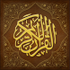 Al-Quran - Audio Translations