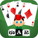 War - Playing card Free by BB Best Games
