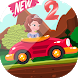 Princesa Sofia Adventure Racing by app and game